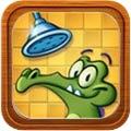 鱷魚小頑皮愛洗澡
