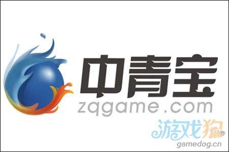 中青宝瘦身端游:拟4.44亿拿下两手游公司1