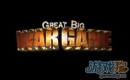 大大大战争新作战斗怪兽年底登陆iOS2