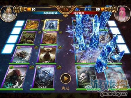 复仇x联盟 中国首款全3D卡牌游戏大作2