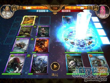 复仇x联盟 中国首款全3D卡牌游戏大作3