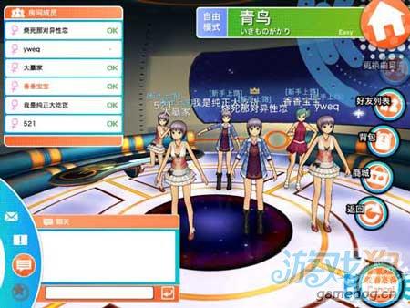 第一偶像群体PK越战越勇3