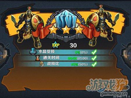3D竞技塔防:为了部落游戏封测评测5