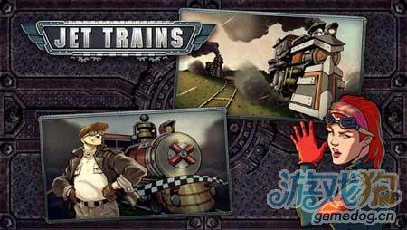 競速遊戲大作 火車競賽iPad版試玩評測5