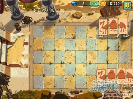 植物大戰僵屍2中文版神秘埃及第8天攻略1