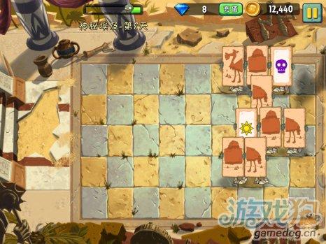 植物大戰僵屍2中文版神秘埃及第8天攻略3