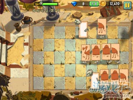 植物大戰僵屍2中文版神秘埃及第8天攻略4