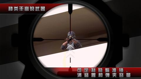 杀手2-影子阴谋评测