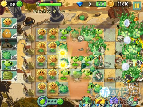 植物大战僵尸2中文版神秘埃及第10天攻略9
