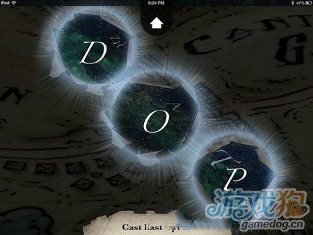 iOS互动式小说:Sorcery!第2章即将上架3