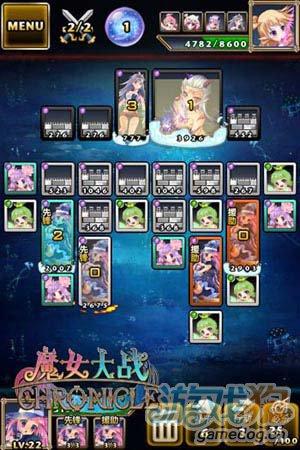 史诗级卡牌游戏:魔女大战血统决定品质3