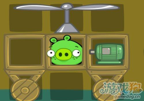 捣蛋猪倾斜直升机注意问题2