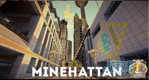 我的世界超大城市