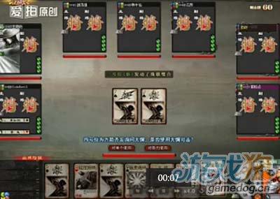 三国杀之袁绍珠联璧合7连斩秒全场