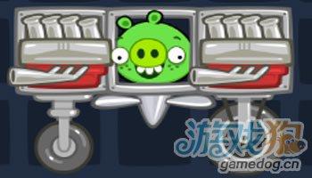 捣蛋猪汽车稳定性的设计改进1