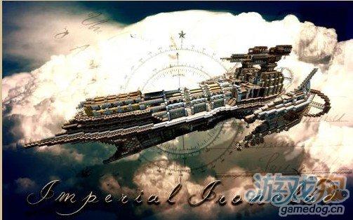 超未来高科技飞船_游戏狗我的世界专区