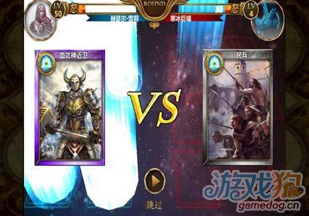 复仇x联盟创新PVE卡牌玩法 引领3D手游潮流4