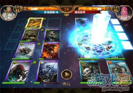 复仇x联盟创新PVE卡牌玩法 引领3D手游潮流3