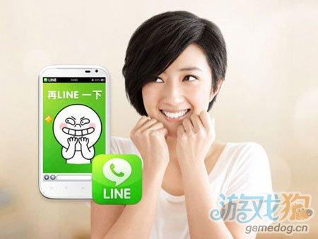 Line计划明年上市 估值或超44亿美元1
