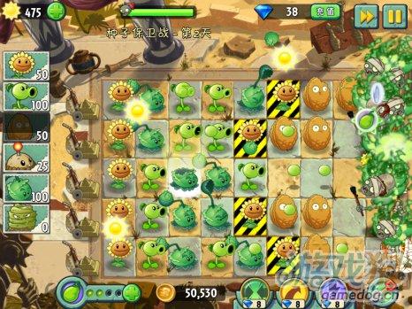 植物大战僵尸2中文版种子保卫战第2天攻略6