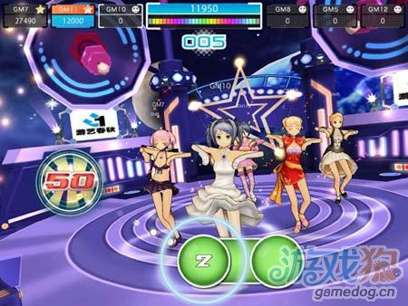 音乐舞蹈网游:第一偶像酷炫装展示1