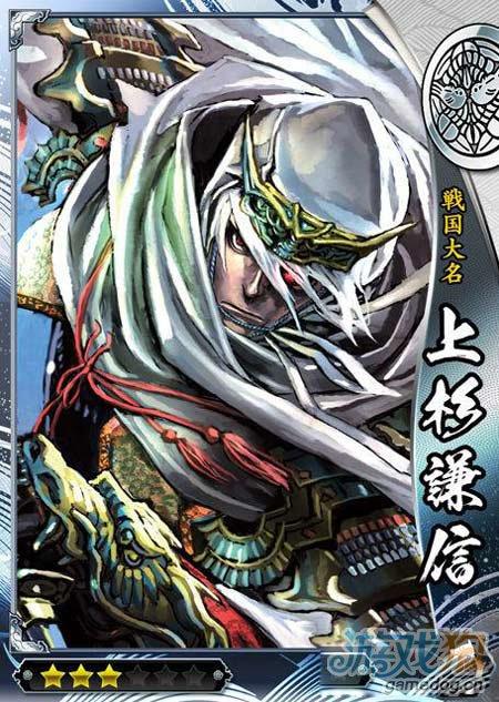 SEGA牌新作战国大战S日本区发行2