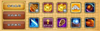 武侠q传珍珑棋局系统最佳玩法攻略3