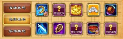 武侠q传珍珑棋局系统最佳玩法攻略4