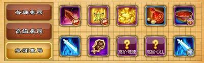 武侠q传珍珑棋局系统最佳玩法攻略5