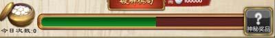 武侠q传珍珑棋局系统最佳玩法攻略6