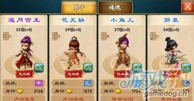 武俠Q傳遊戲體驗心得分享
