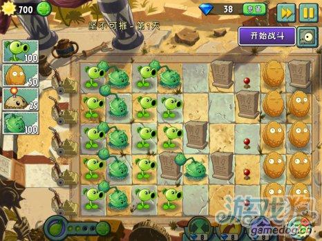 植物大战僵尸2神秘埃及坚不可摧第1天2