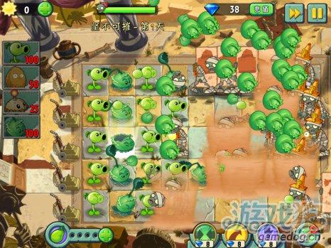 植物大战僵尸2神秘埃及坚不可摧第1天9