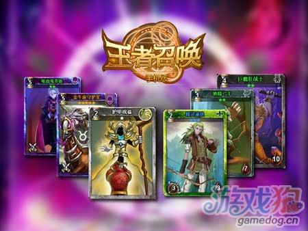 卡牌回合制对战手游:王者召唤战斗详解5