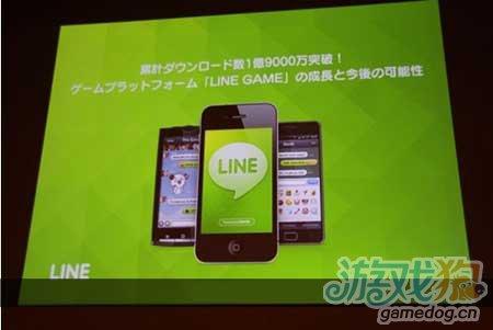 Line森川亮谈LINE GAME现状及展望1