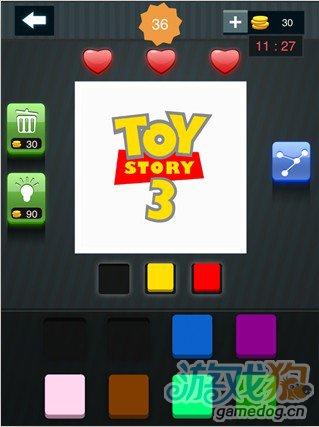 疯狂猜图周末也疯狂三种颜色答案玩具总动员1