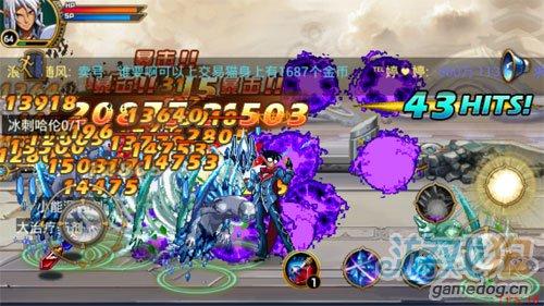 时空猎人挑战副本得高级装备技巧3