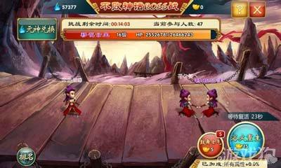 武俠Q傳不敗神話實戰心得分享5