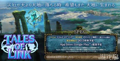 南梦宫:幻想RPG羁绊传说今秋上架2