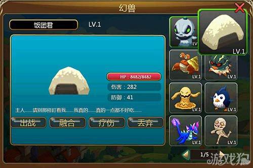 双端ARPG猎龙战记细节公布3