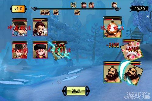 IOS武侠巨作:俏江湖深度评测3