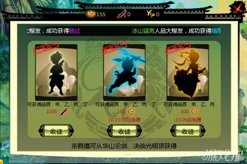 IOS武侠巨作:俏江湖深度评测7