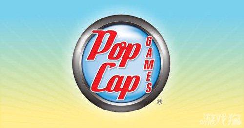 PopCap高管称内购是手游趋势 玩家应习惯1