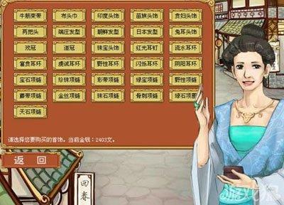 皇后成长计划1.8畅玩地址及游戏介绍图片