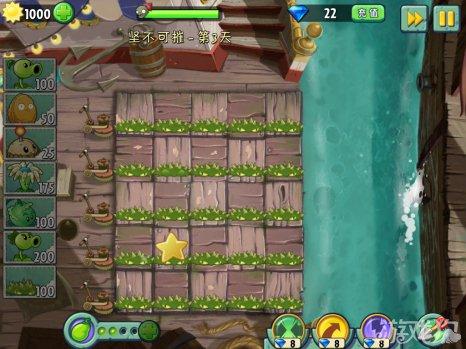 植物大战僵尸2海盗港湾坚不可摧第3天攻略16