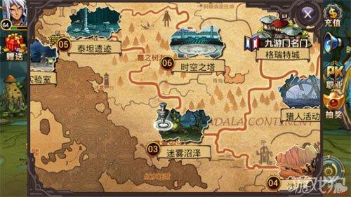 时空猎人迷雾沼泽世界地图攻略