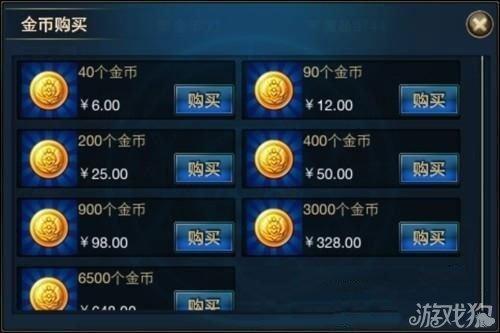 时空猎人金币获取及用途全攻略1
