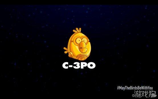 愤怒的小鸟星球大战2新增角色C-3PO1