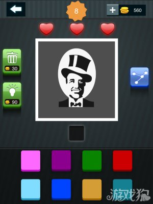 疯狂猜图一个戴帽子的男人一种颜色答案黑人