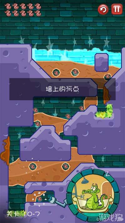 鳄鱼小顽皮爱洗澡神秘鸭10-7墙上的污点2